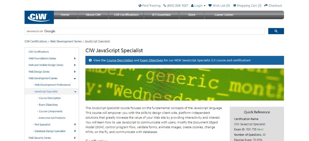 CIW JavaScript Specialistの公式サイト画像