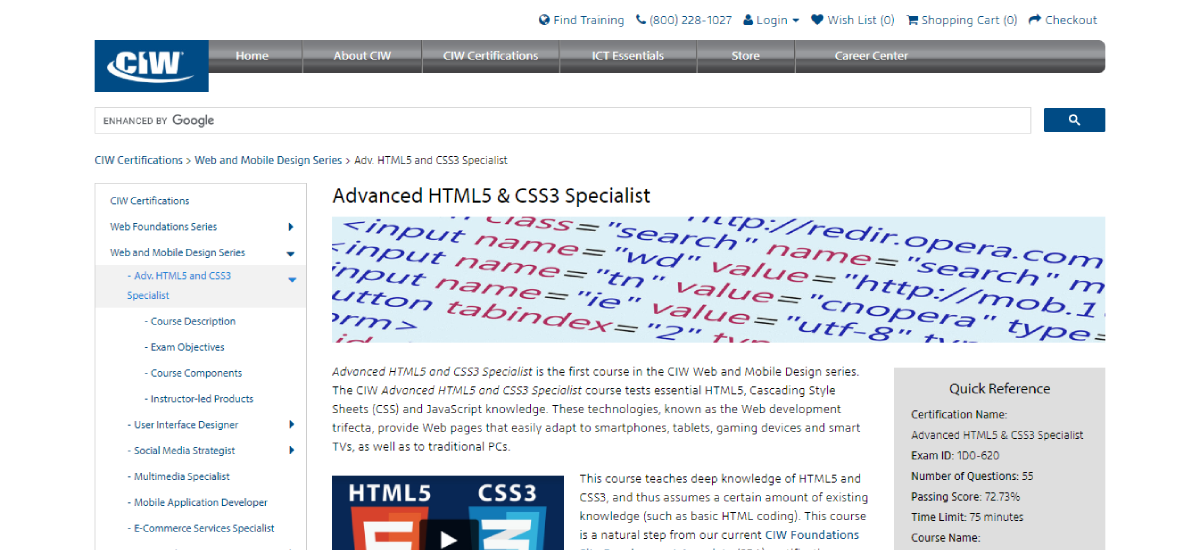 Advanced HTML5 & CSS3 Specialistの公式サイト画像